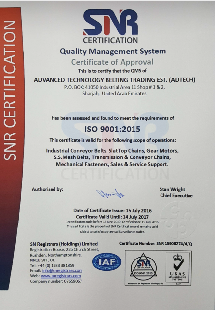 Advance Technology certificate